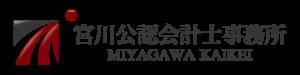 福岡の税理士